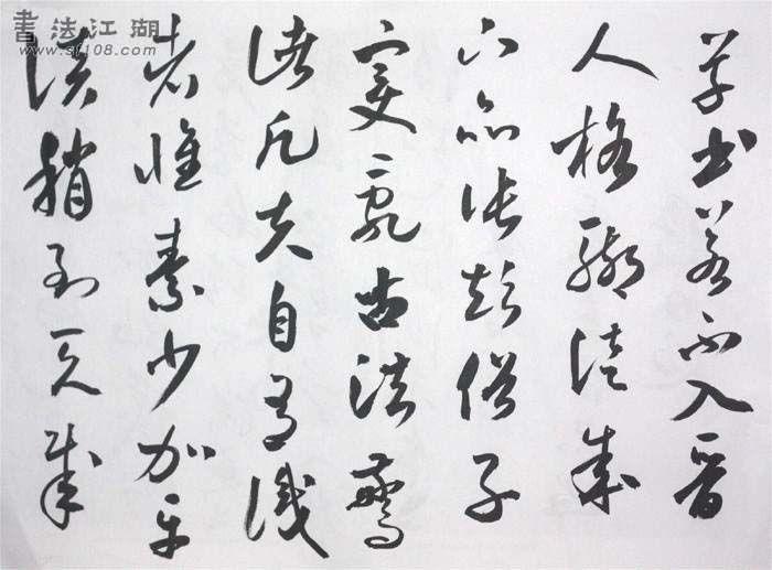 5 .jpg