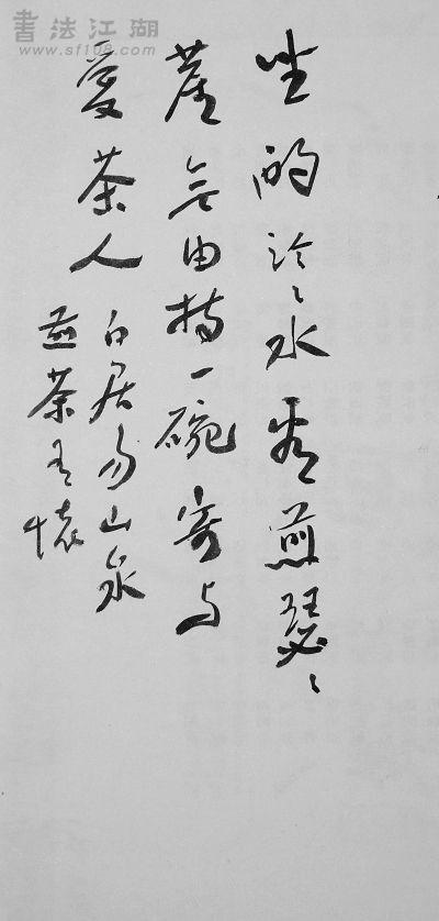 小行书02-1.jpg