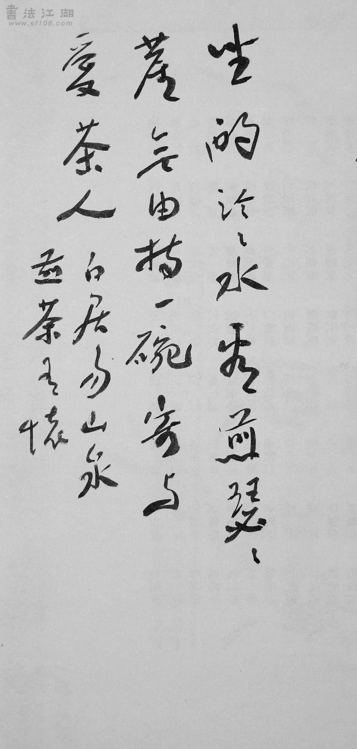 小行书02-2.jpg