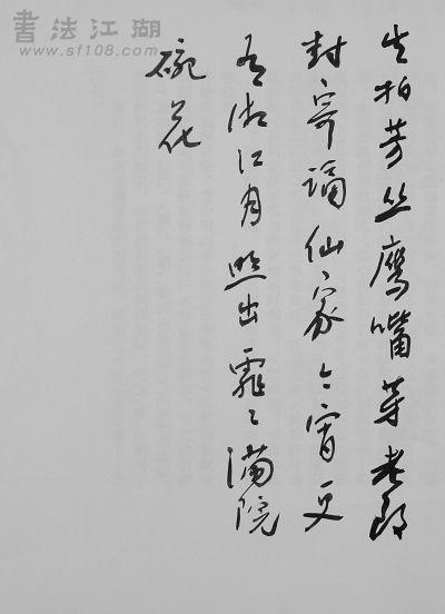 小行书04-1.jpg