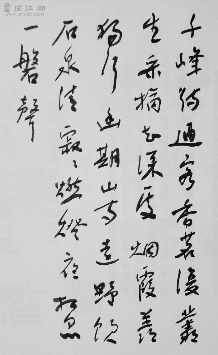 小行书03-2.jpg