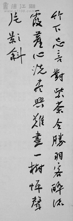 小行书01-1.jpg