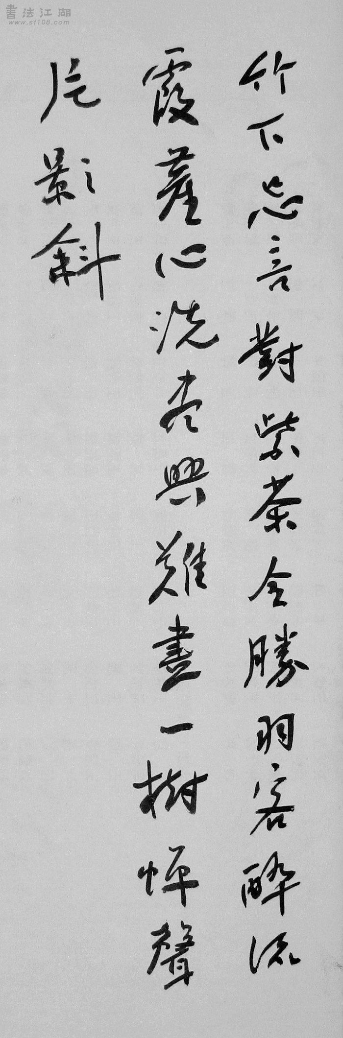 小行书01-2.jpg