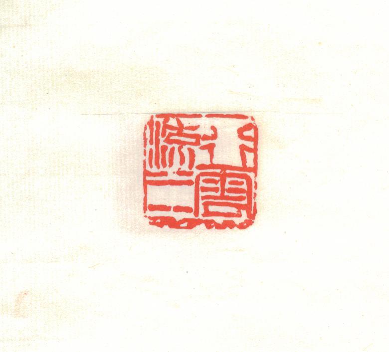 hw043.jpg