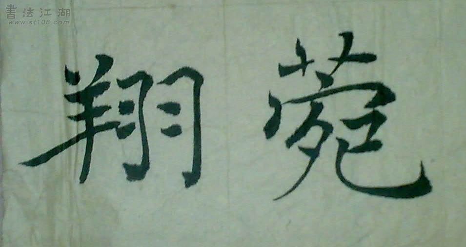 20091110126-001.jpg