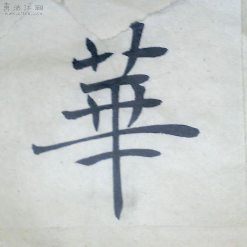 20091110114-001.jpg