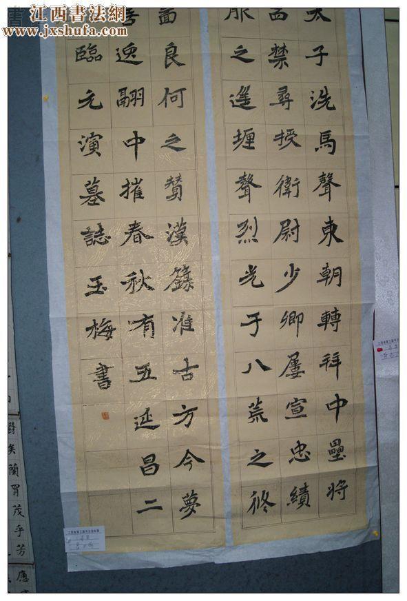 三玉梅20091112212547544,.jpg