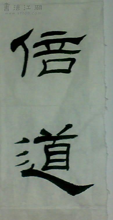 20091115313-001.jpg