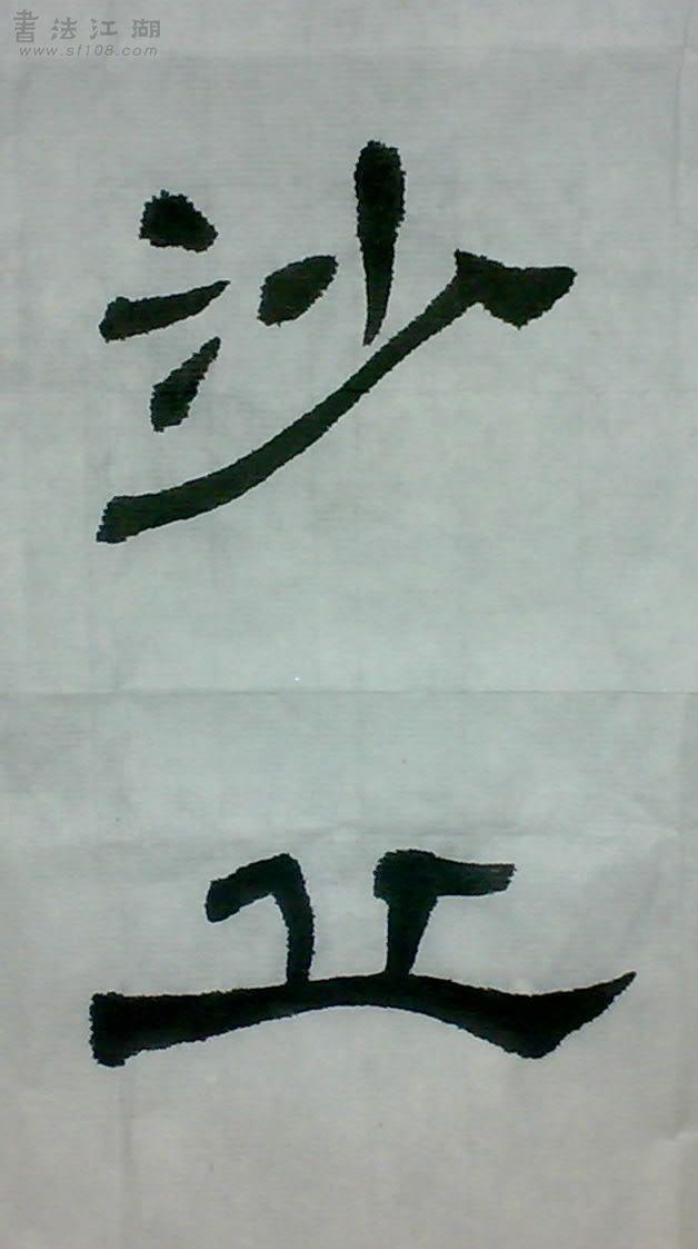 20091115315-001.jpg