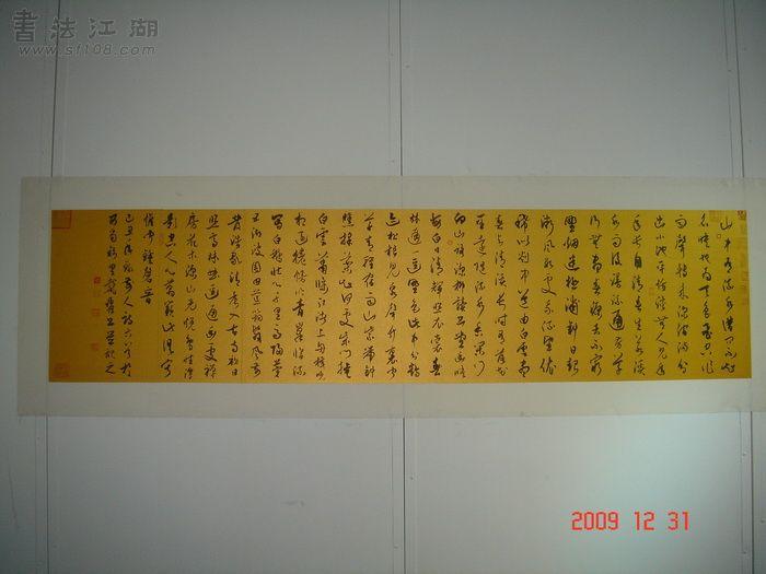 DSC00476_调整大小.JPG