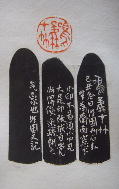 032鸣凤在竹款.jpg