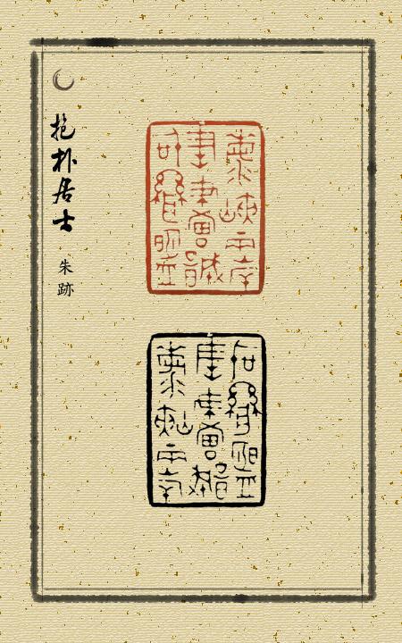 吴伯雄海峡两岸5.jpg