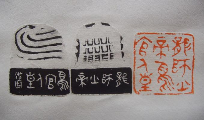 018龙师火帝鸟官人皇款.jpg