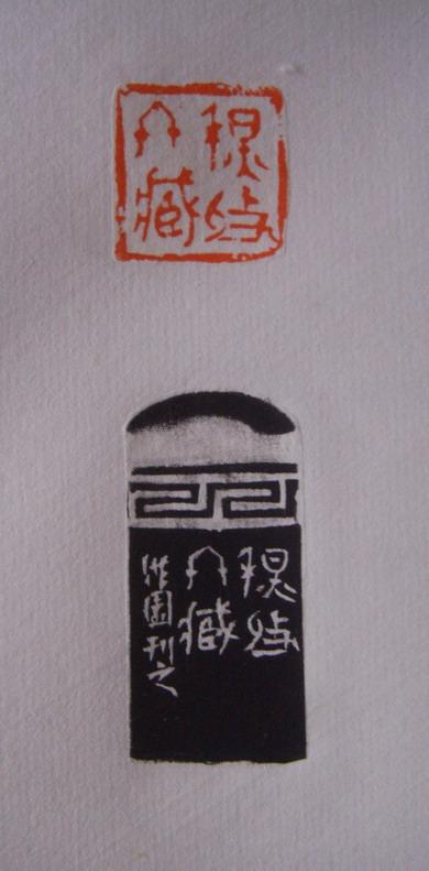 006秋收冬藏款.jpg