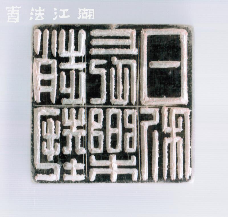 赵艺2.jpg