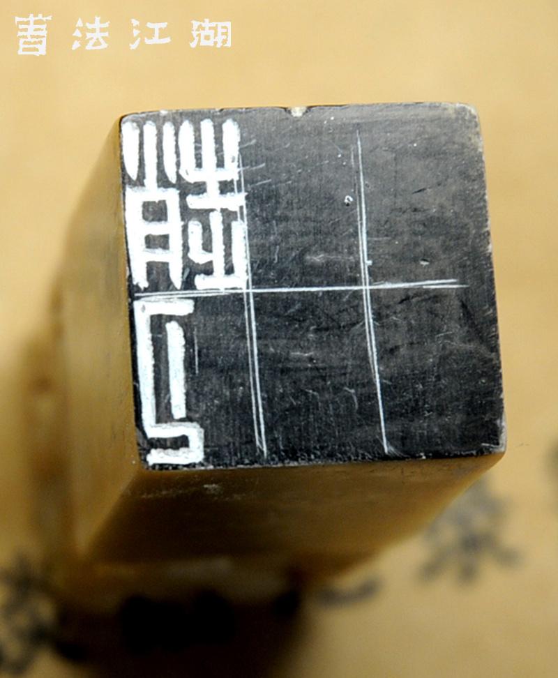 赵艺1.jpg
