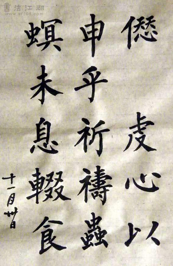 神策军碑12.jpg