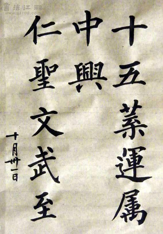 神策军碑4.jpg