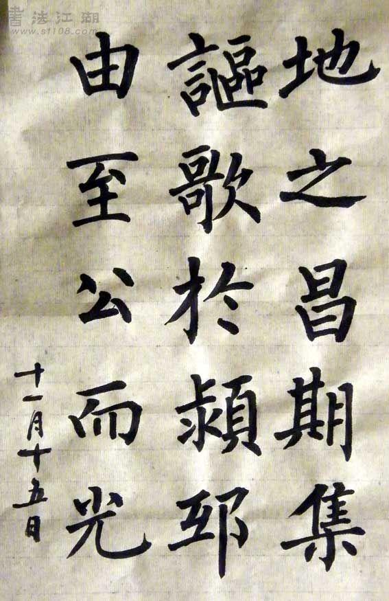神策军碑6.jpg