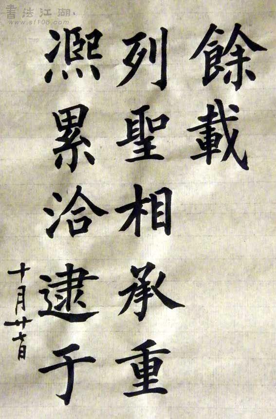 神策军碑3.jpg