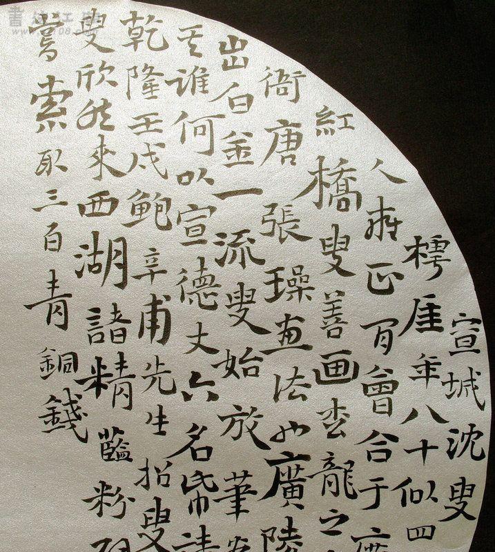 S1057354_副本.JPG
