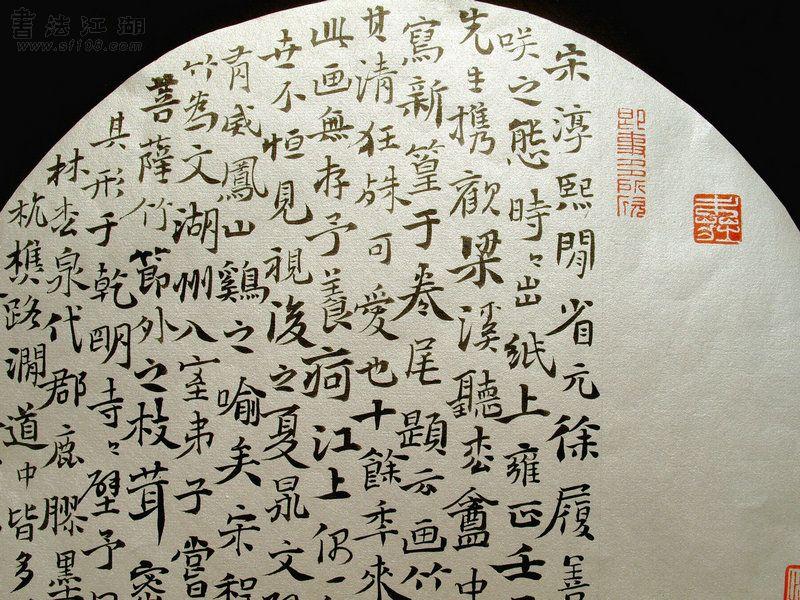 S1057352_副本.JPG