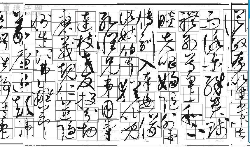 草千8.jpg