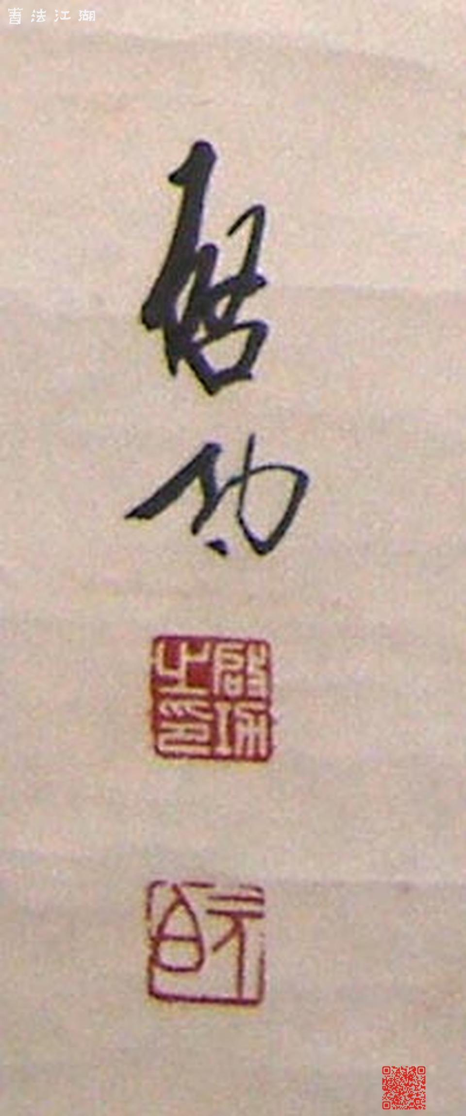 P9300736 副本 2.jpg