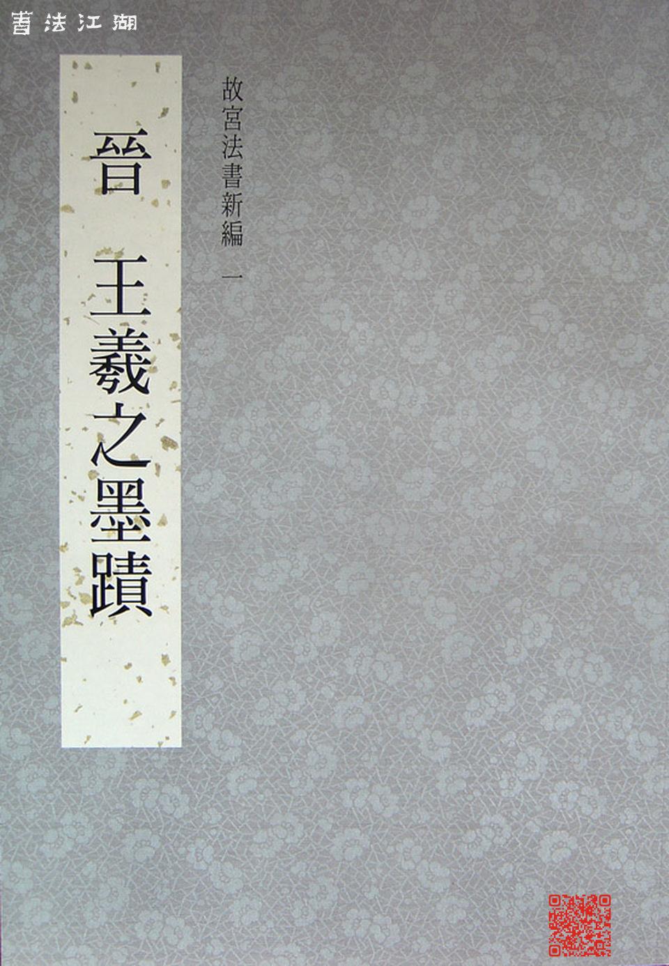 DSC03483.JPG