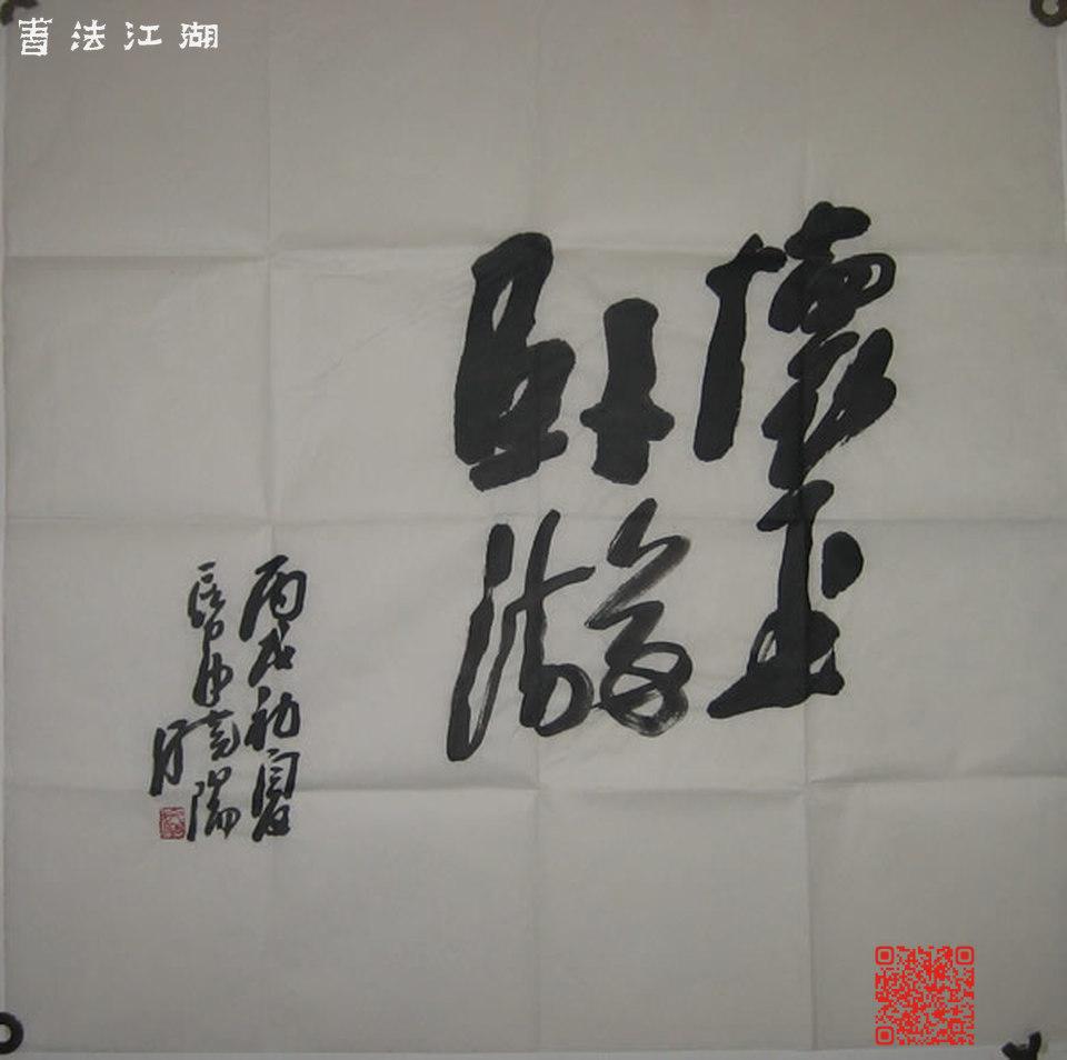 2008312153734.jpg