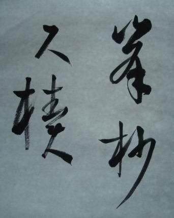 201104027.JPG