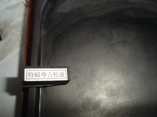 201104022.JPG