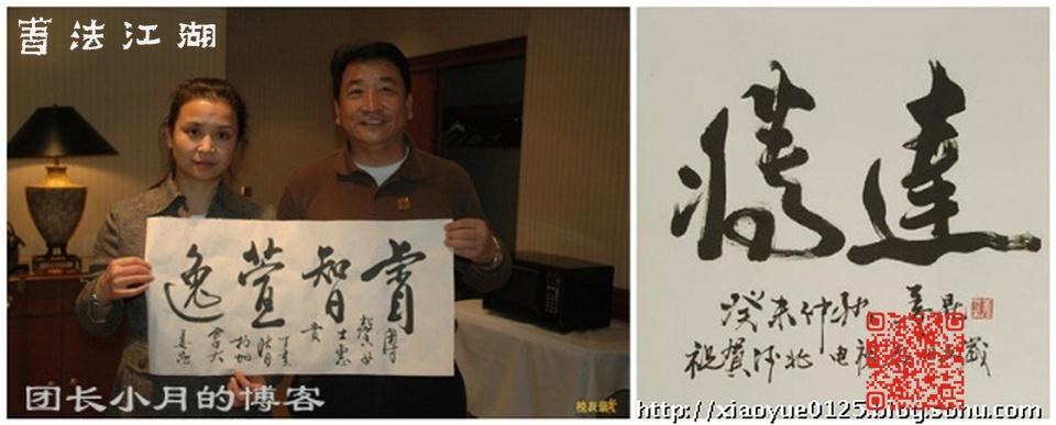 6姜昆老师的书法功夫非同小可,一幅字至少三四万,名人写字赚钱还真容易.jpg