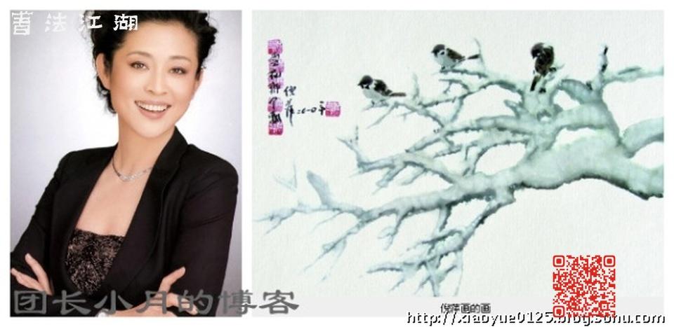 7看看这倪萍的画作《韵》拍卖时以118万的高价成交,就连她自己都说不值,典型的名人效应.jpg
