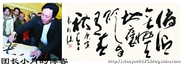 """8唐国强的书法作品"""" 俯仰不愧天地褒贬自有春秋"""",据悉他的字市场价格每幅也得二三万.jpg"""