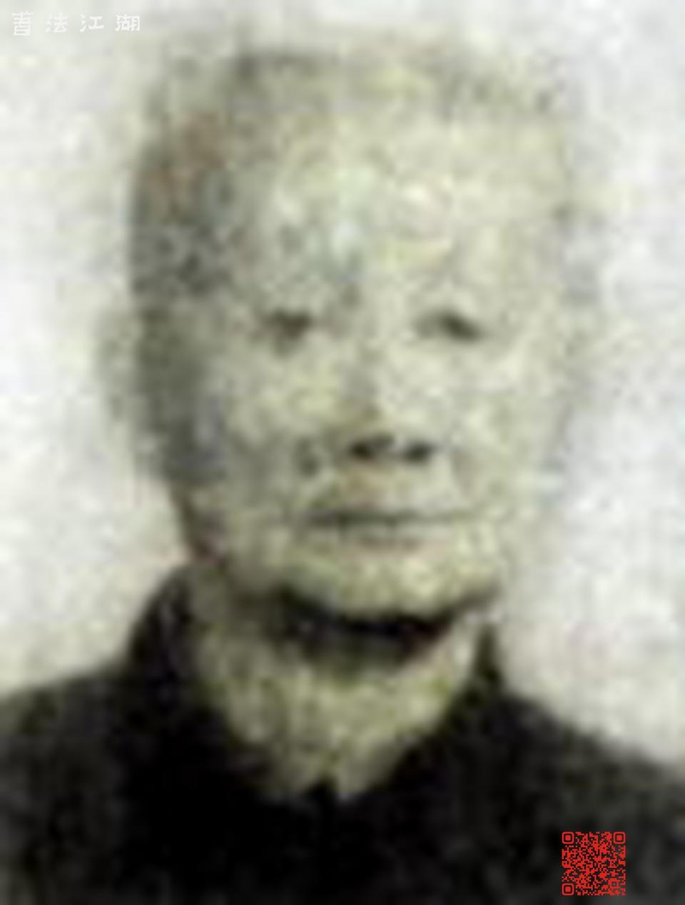 王焕镳先生.JPG