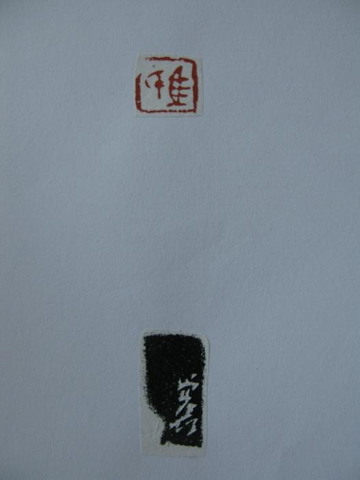 马氏【款】.jpg