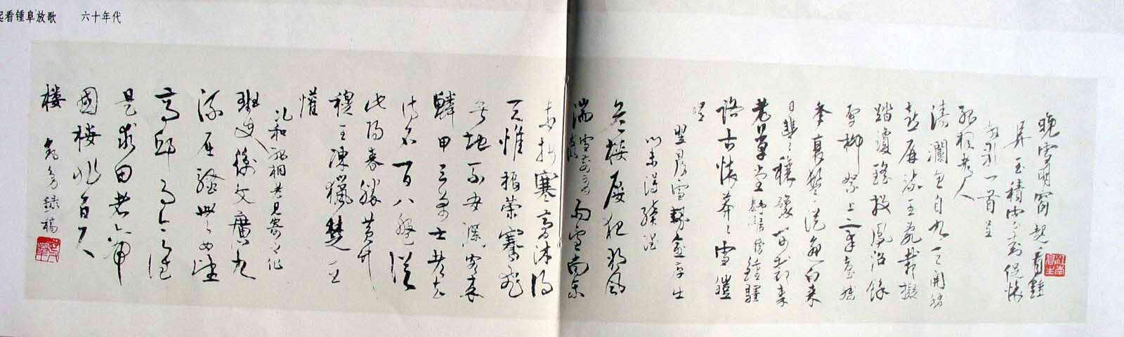 148_717_52.jpg