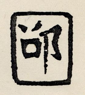 41_228_12.jpg