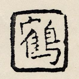 41_228_14.jpg