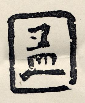 41_228_18.jpg