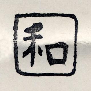 41_228_2.jpg