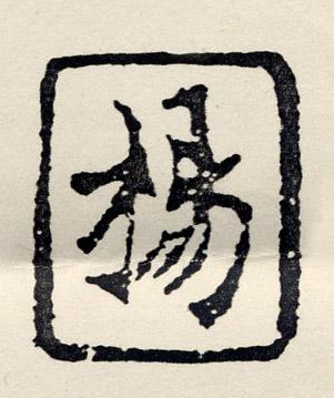 41_228_23.jpg