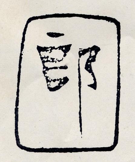41_228_4.jpg
