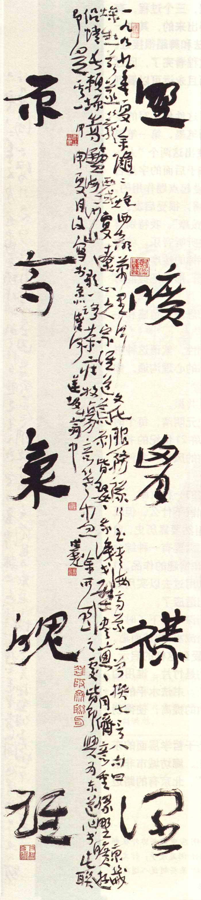 151_63_8.jpg